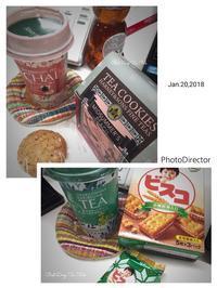 Afternoon Tea のチルドカップが職場で流行中 - Best Drop Tea Club