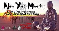 2018.01.20.SAT│- New Year Meeting - @高知 - CENDRILLON+