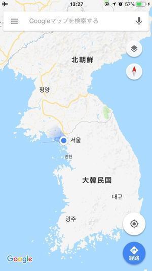 江華島から北朝鮮を見る - 今日も食べようキムチっ子クラブ (我が家の韓国料理教室)