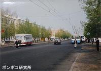 1996年のウラーンバートル(1) - ポンポコ研究所