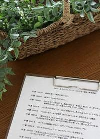 Backe晶子のプロフィール - ちぎりパン 日本一簡単なパン教室 Backe