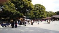 明治神宮に行って来ました! - 「福田書塾」福田香陽のブログ