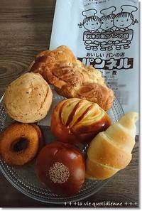 中身がないパンが人気のパン?!と回転寿司の大人しい過ごし方(笑) - 素敵な日々ログ+ la vie quotidienne +