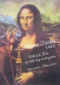 【ショー出演】2/4(日) 「FEMME FATALE vol.2」@麻布十番 - Miss Cabaretta スケジュールサイト