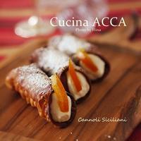 Cialde dei Cannoli カンノーリの皮づくり - Cucina ACCA(クチーナ・アッカ)