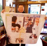 大和撫子 - 本多ボクシングジムのSEXYジャーマネ日記