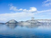 冬の洞爺湖 - Life