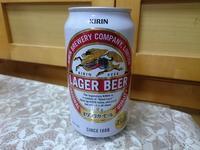 1/20 キリンラガービール + ペヤング 夜のペヤング夜食ver. ピリ辛ソース味マカ入り - 無駄遣いな日々