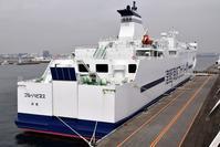 NHKで津軽海峡フェリー - 船が好きなんです.com