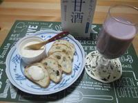 <つくれぽ>糀甘酒で3品 - candy&sarry&・・・2