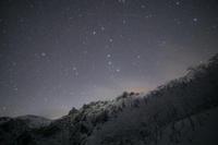 横岳登るおおぐま - **photo cafe**