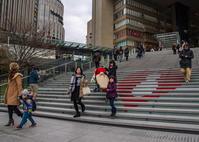 梅北広場仮設スケート場 - 写真の散歩道