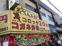 デカ盛り唐揚げ弁当第16弾 - 麹町行政法務事務所