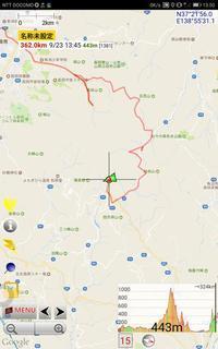 2017.09.23 酷道352-3 萱峠迂回路 - ジムニーとカプチーノ(A4とスカルペル)で旅に出よう