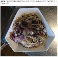 先ずはスパゲッティと・・ - 岸和田市春木の個室(イタリアン)レストラン