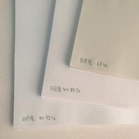 コピー用紙の白さ(白色度)比較 その2 - 続・暮れゆく日々の足跡