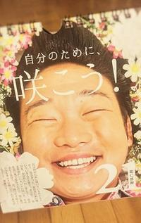 笑学校(しょうがっこう) - サリーハウス☆幸せは日々の中にかくれんぼ