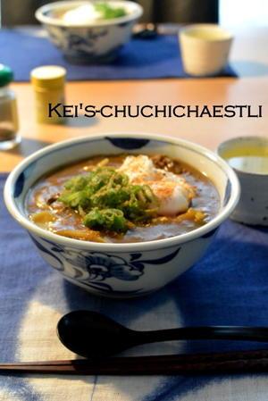 kei's-Chuchichaestli