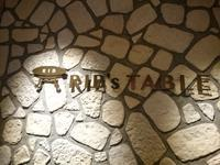 ♪ ダニエル Rib's Tableさんでクリスマスディナー~!(^^)! ♪ - happy west DANIEL story