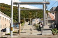 住吉神社 狛犬 (えりも町) - 北海道photo一撮り旅