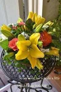 明けない夜がないように、進まないレジはないのだけれども。 - 花色~あなたの好きなお花屋さんになりたい~