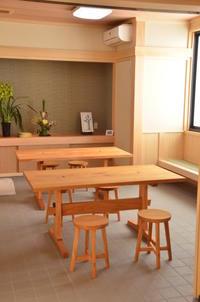 睦月 - 家具工房モク・木の家具ギャラリー 『工房だより』