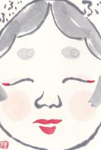 お多福   「ぶぶぶ」 - ムッチャンの絵手紙日記