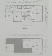 間取り考察2 - きの家を建てる