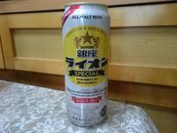 1/22夜勤明け サッポロ銀座ライオンスペシャルロング缶 + ホルモン鍋 - 無駄遣いな日々