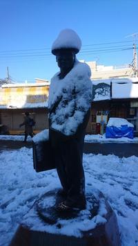 1月23日(火)雪の明日の帝釈天 - 柴又亀家おかみの独り言