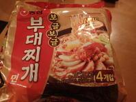 韓国のお土産インスタントラーメン3 - soraたび
