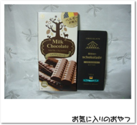 ドイツとベルギーのチョコレート - 毎日Semplice