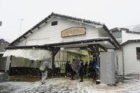 【初詣の旅】 富士山本宮浅間大社&白糸の滝 その3 - 季節(いま)を求めて