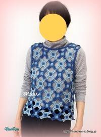 モチーフ編みのベストできました♪ - ルーマニアン・マクラメに魅せられて