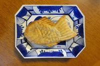 きょうのおやつ/たい焼き - そらいろのパレット