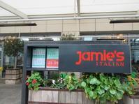 ジェイミー・オリヴァー、さらに12つのレストランを閉鎖へ - イギリスの食、イギリスの料理&菓子