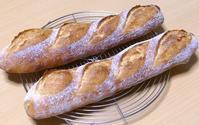バゲット&次女バナシ - ~あこパン日記~さあパンを焼きましょう