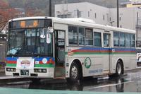 伊豆箱根バス135号車(×除籍) - えふのでーたべーす