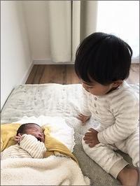 【 第2子出産のご報告 】 - 片付けたくなる部屋づくり