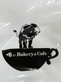 俺のBakery&Cafeのかりんとう - 色、いろいろ