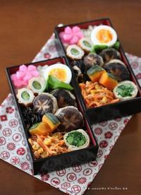 無縁の世界(・.・;)✿ bento&晩ご飯♪ - **  mana's Kitchen **