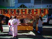縁日天神祭り - Day by  day