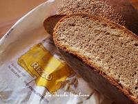 ゆるゆる低糖質ライフ日記 その3 〜 糖質量を抑える事が本来の目的ではなかった! - 幸せなシチリアの食卓、時々旅