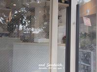 & Sandwich   新宿御苑 - Favorite place