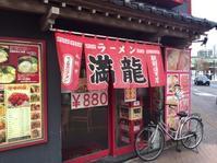 満龍 - タイ式マッサージ サイチャイ