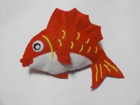 フェルトのお食い初めの鯛★新バージョン - maruwa★taroのFelt Factory