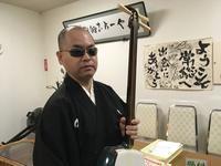 行ってきました常総市 - 津軽三味線演奏家 踊正太郎