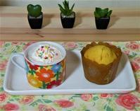 かぼちゃのカップケーキ。 - 笑門来福日記。