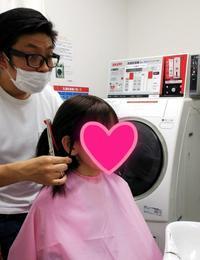 入院中の医療用ウィッグ製作も承ります! - 三重県 訪問美容/医療用ウィッグ  訪問美容髪んぐのブログ