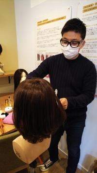 ふくりび医療用ウィッグ☆撮影会に参加しました! - 三重県 訪問美容/医療用ウィッグ  訪問美容髪んぐのブログ